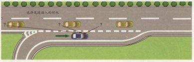 高速公路模拟驾驶--安全驶入高速公路 第10张-库车驾校排名-报名电话-价格表-考驾照流程-科目考试技巧