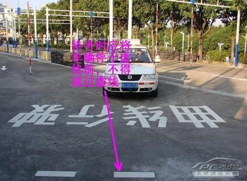 科目二之图解曲线行驶技巧 简单易懂 第2张-库车驾校排名-报名电话-价格表-考驾照流程-科目考试技巧