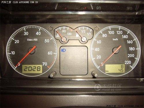 图文详解:驾校科目三路考夜间灯光模拟考试 第6张-库车驾校排名-报名电话-价格表-考驾照流程-科目考试技巧