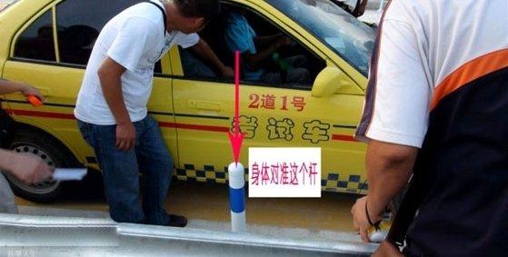 科目二定点停车技巧图解 第3张-库车驾校排名-报名电话-价格表-考驾照流程-科目考试技巧