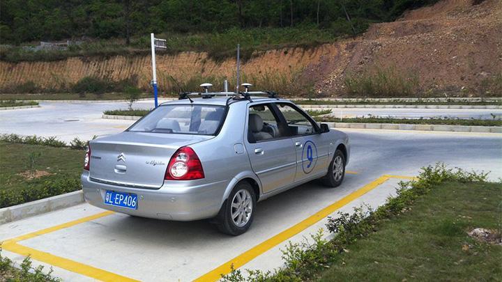 收藏 第2张-库车驾校排名-报名电话-价格表-考驾照流程-科目考试技巧