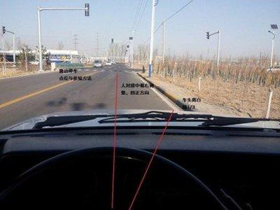 学会这3个方法,让你再也不害怕靠边停车30cm 第1张-库车驾校排名-报名电话-价格表-考驾照流程-科目考试技巧