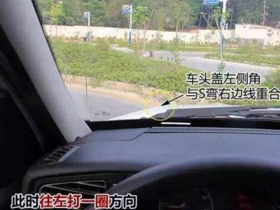 科目二曲线行驶怎么看车头?最笨的方法最实用 第2张-库车驾校排名-报名电话-价格表-考驾照流程-科目考试技巧