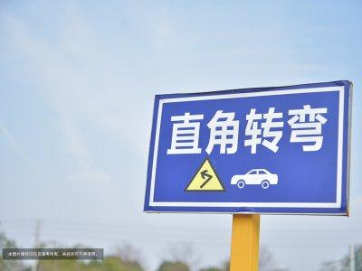 5月考科二的有福了 第1张-库车驾校排名-报名电话-价格表-考驾照流程-科目考试技巧