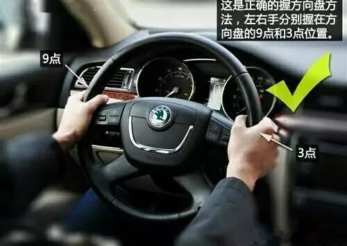 科目二通关基本功,驾考必备学车法,你一定要知道 第1张-库车驾校排名-报名电话-价格表-考驾照流程-科目考试技巧